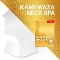 美的10月号(8/22発売)にてKAMI-WAZA NEC SPAを紹介していただきました