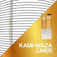 KAMI-WAZAより、まつ毛美容液高配合「アイライナー」を2月21日(木)発売
